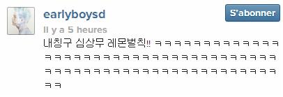 13/11/2013 : Post de Shindong sur Instagram (Twitter)
