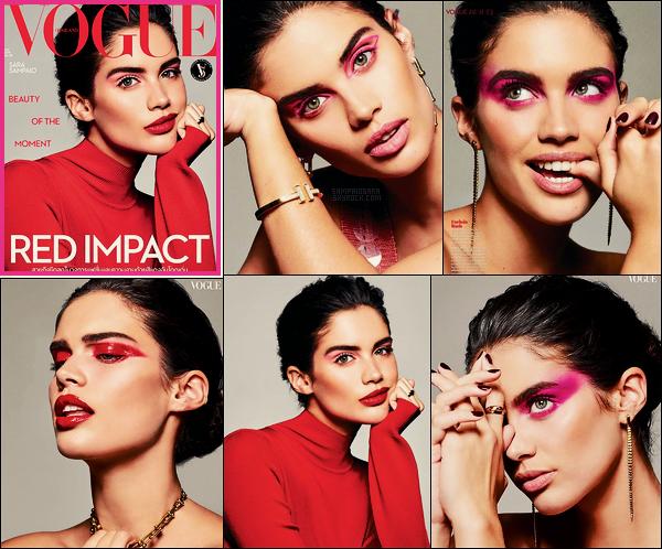 » Sara Sampaio est en couverture du magazine : Vogue Thaïlande  ● Issue de Juillet 2018 !
