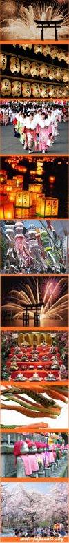 Fêtes et jours fériés Japonais :