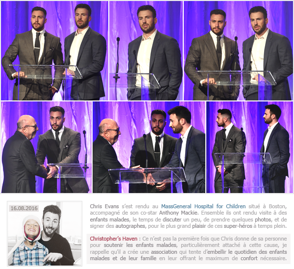 #17 - The HFPA's Annual Grants Banquet / MassGeneral Hospital / Scenes (CACV)