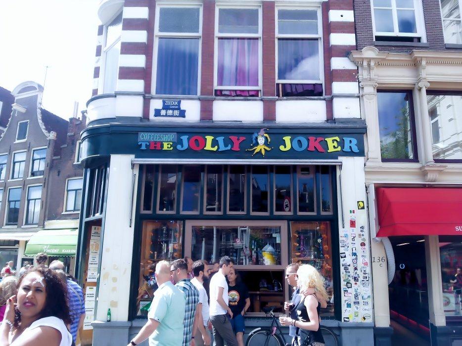 """Amsterdam """"La Venise du Nord"""""""