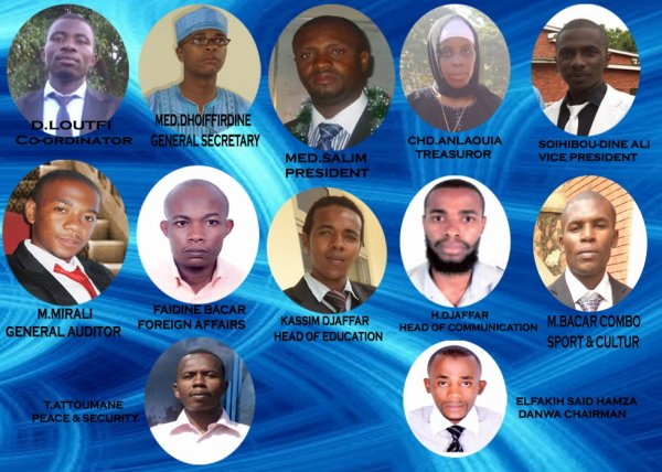 EXECUTIVE MEMBERS OF COMORIAN STUDENTS ASSOCIATION IN UGANDA
