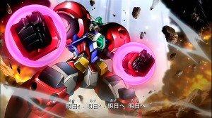 Kidou Senshi Gundam Age - Episode 01
