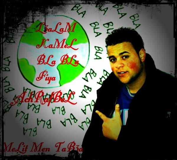 AchrafBeL -MeLiit Men TaB3a 2011