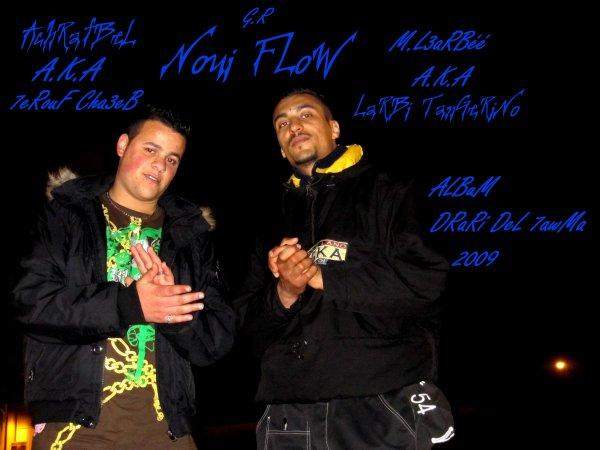 ALbuM Far7a & Ka3eYa 2011
