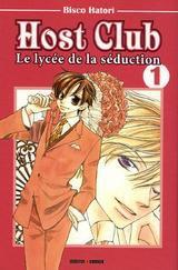 Host club (manga)