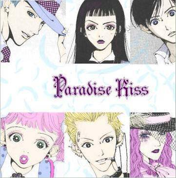 Paradise Kiss (manga)