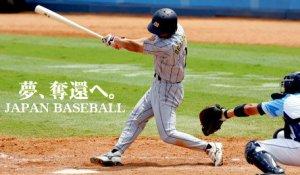 Le sport au Japon