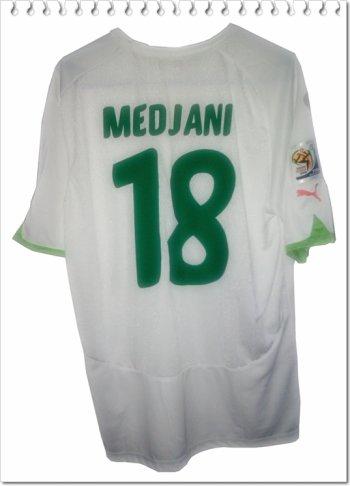 ■  [CAN 2012] Algérie - Centrafrique : » Liste des 24 sélectionnés