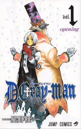 D.Gray-Man ^_^