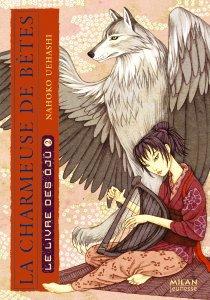 Le livre des Ôjû - Nahoko Uehashi
