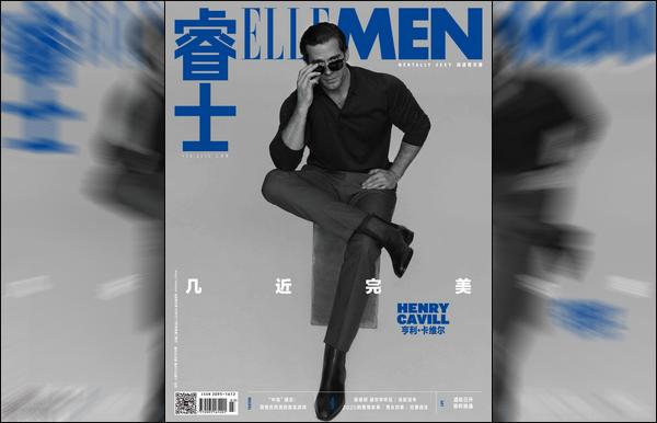 Henry Cavill pose pour le magazine « Elle Men China » , édition de Février 2020 !