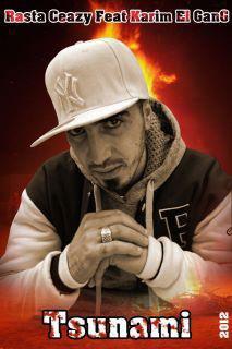 Lazem Yhij El cha3b  / * TSUNAMI 2012 * Ft Karim EL Gang  (2012)