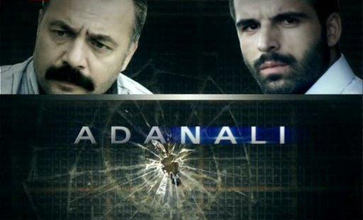 adanalii