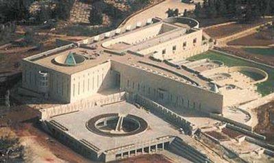 cour supreme en israel.......