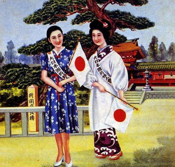 Bienvenue sur Le blog Redaction S-O-S-japon
