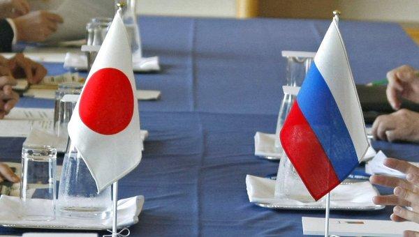 Russie-Japon: Moscou étranger au gel des contacts politiques (Poutine)