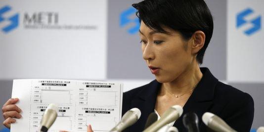 Démissions dans le gouvernement japonais sur fond de scandale financier