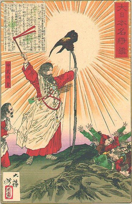 Blog de s-o-s-japon