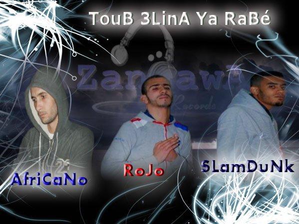 Sa7 HoWa LiWaDa7 / TouB 3LiNa YaRaBé  RoJo & Africano & Slamdunk  Zan9awa click 2011 (201)