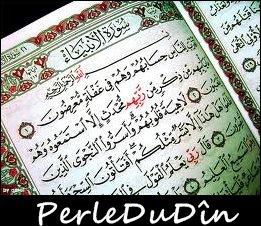 PerleDuDîn Al Qu'ran Al Kareem : Quand ton ♥ est en batterie faible , branche-le à une prise de Coran . PerleDuDîn