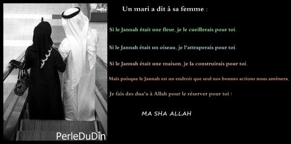 MA SHA ALLAH