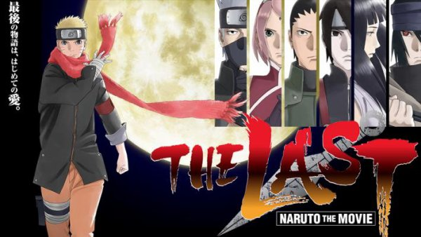 Le film animation : Naruto The Last