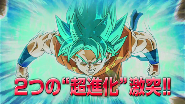 Le film animation Dragon Ball Z : Fukkatsu no F