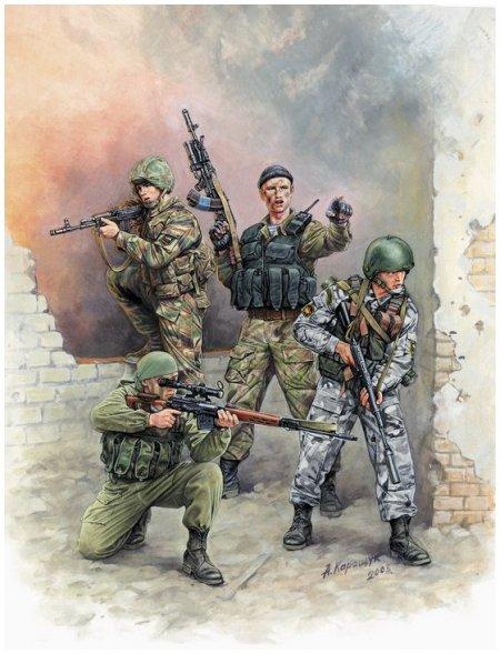 spetnaz ( retenez bien leur nom car il se peut qu'il joueront un role important pendant la 3eme guerre mondiale