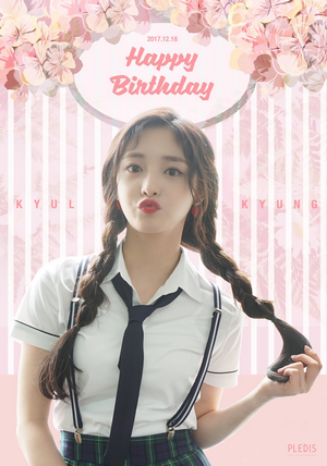 Happy BDay PRISTIN ! (2017)(Partie 2)