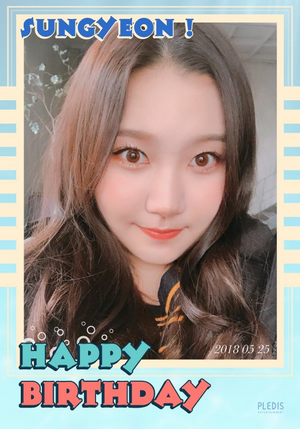Happy BDay PRISTIN ! (2018)(Partie 3)