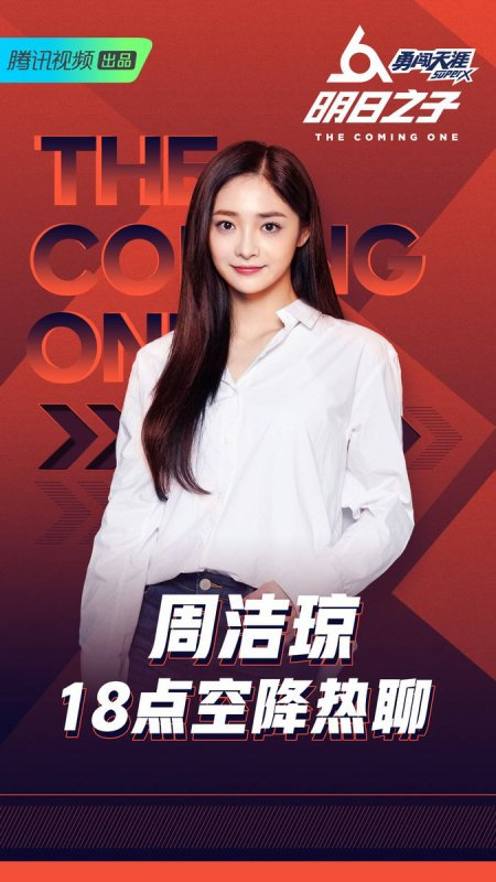 Photo de Kyulkyung sur le compte Weibo @/QQ Variety !(2018.09.06)