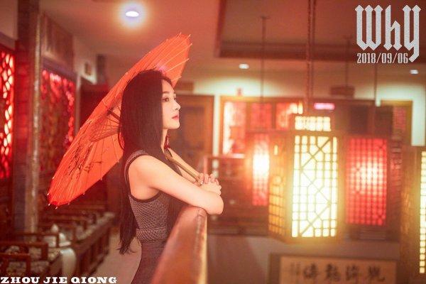 Message de Kyulkyung sur son compte !(2018.09.08)
