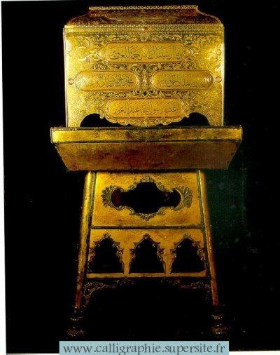 le coffre contenant le manteau saint du prophet