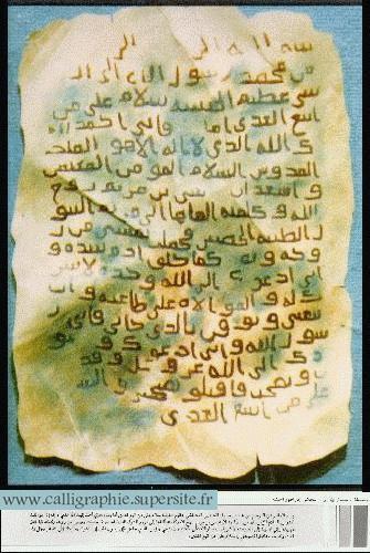 """copie de lettre du prophete mouhamed '""""saws''"""