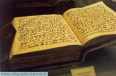 Mass'haf (Le coran) de saidouna Outhman