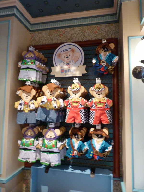Disneyland 15 octobre 2011 - Duffy