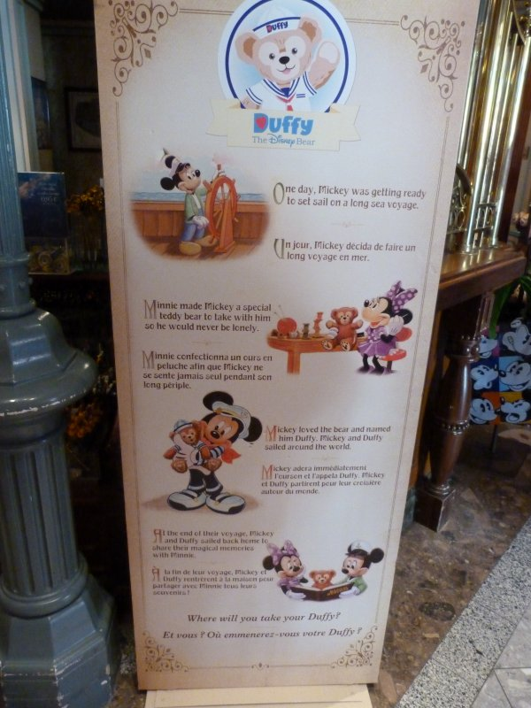 Disneyland 15 octobre 2011 - Duffy