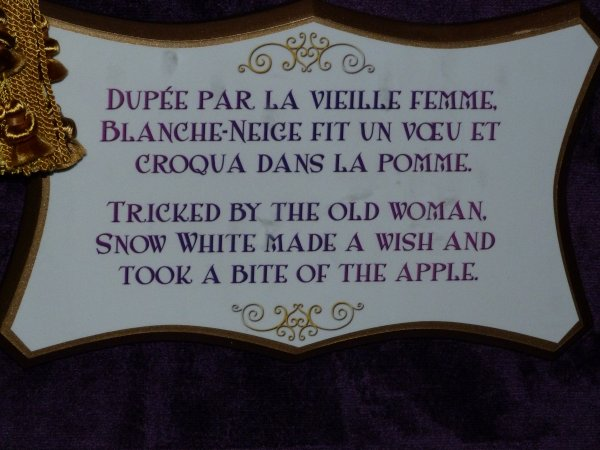 Disneyland 15 octobre 2011 - Pavillon des Princesses