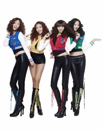 So cool / Sistar-Girls do it (2011)
