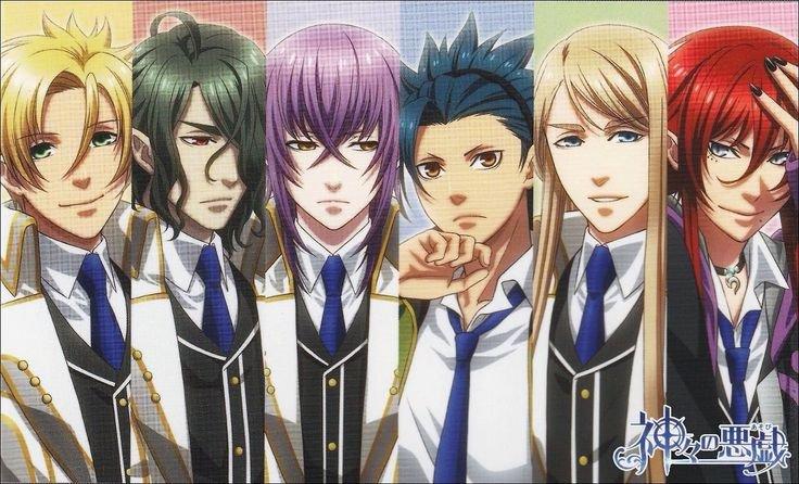 Quel est ton personnages de Kamigami no Asobi qui te corresponds ?