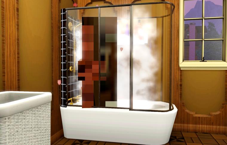 Màj 28 : La douche