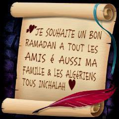 Ramadan Karimm