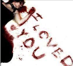 Je suis tombé dans un piège, celui de ton coeur qui ne me laisse plus respirer et qui m'a piqué la liberté.