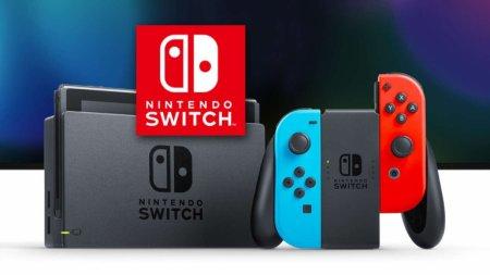 1 an de Switch