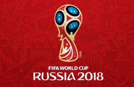 En pleine coupe du monde de football 2018