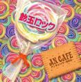 Photo de nyappy-an-cafe-57