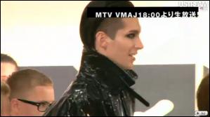 VMAJ - Red Carpet