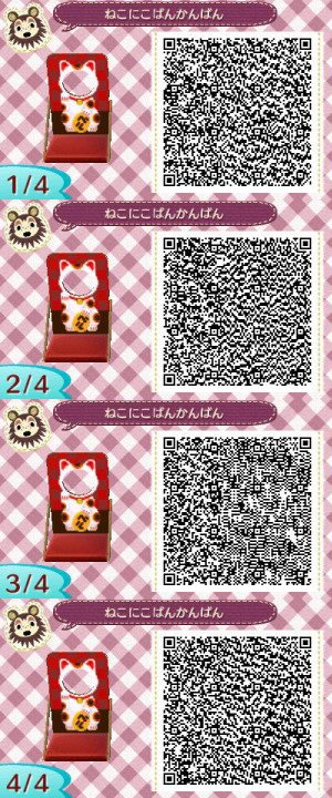 Blog de miku acnl qr code acnl for Animal crossing mural