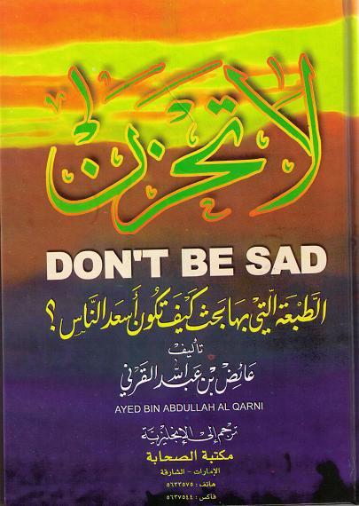 """""""Don't Be Sad"""" ..un livre que j'aime beaucoup !!"""